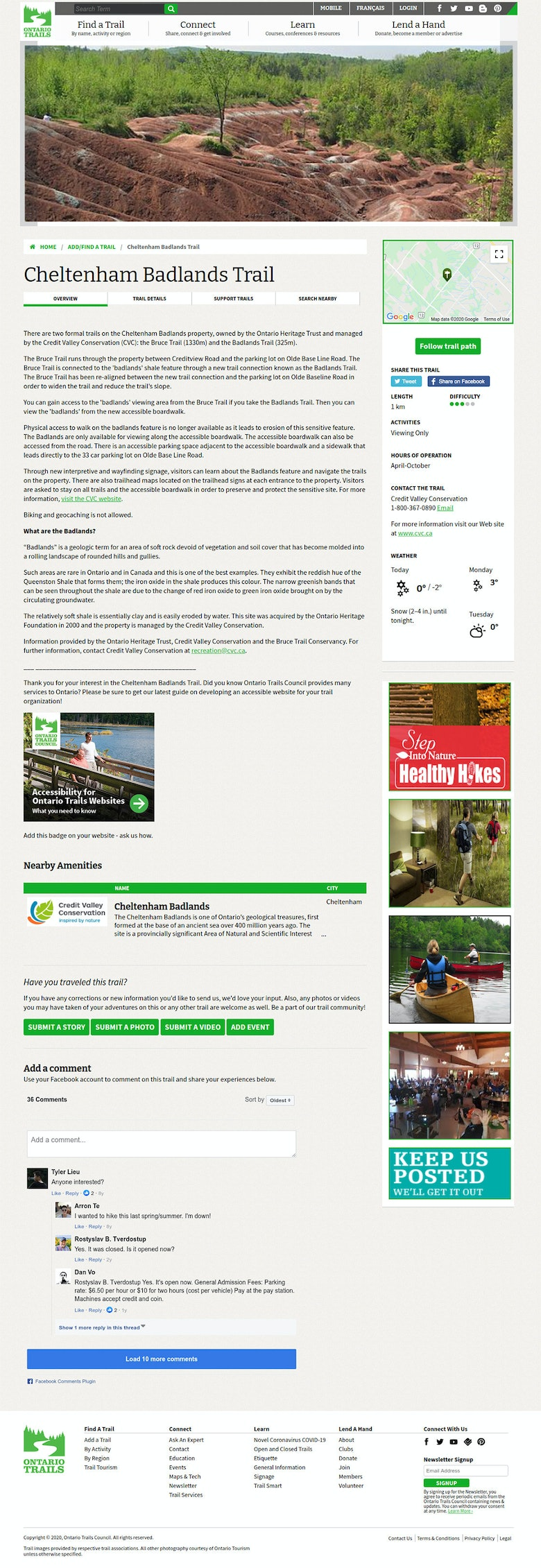 Trail Page